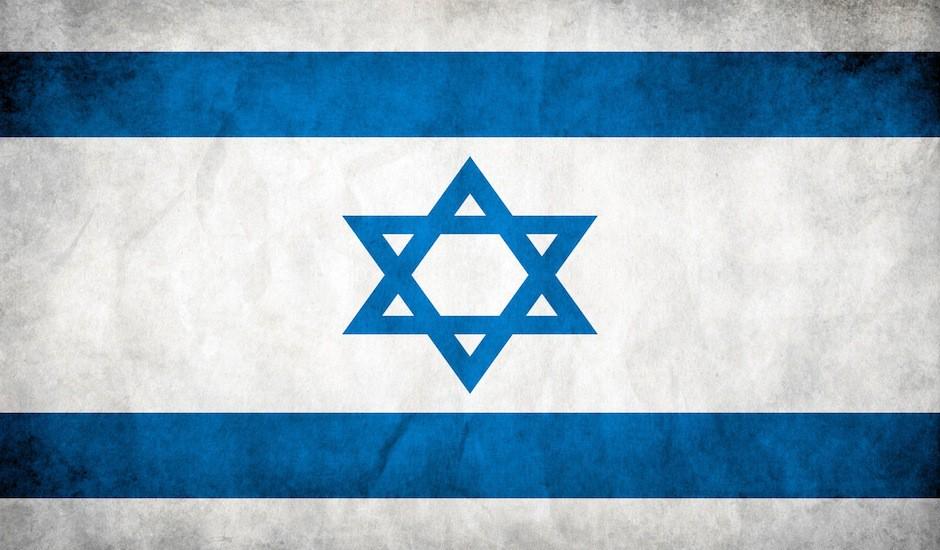 """El síndrome """"Si al menos Israel…"""" – Por David Harris"""