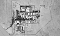 Israel debe reevaluar su política de ambigüedad nuclear - Por Profesor Louis René Beres (BESA)