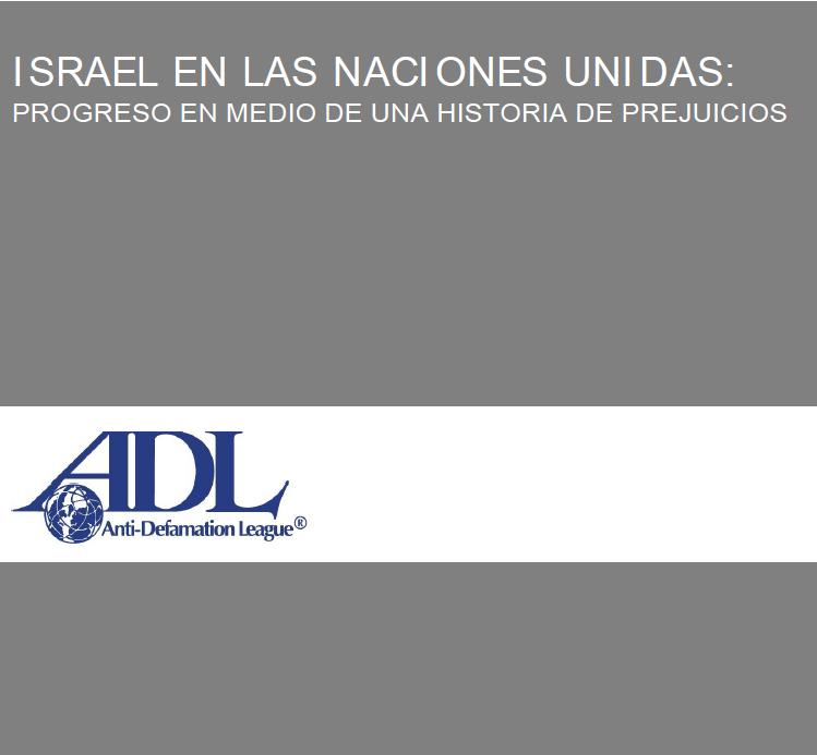 Israel en las Naciones Unidas – ADL