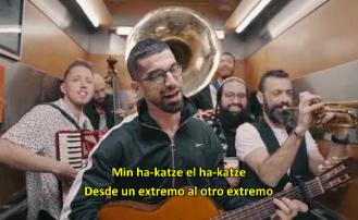 Im Tirtzi – Si lo quieres (subtitulada en castellano)