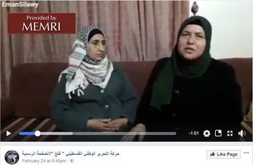 Fatah le otorga apartamento a la familia del terrorista que asesinó a un israelí