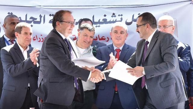 Construyendo Paz – Israel otorga nueva planta de energía a los palestinos – Por Aryeh Savir (World Israel News)