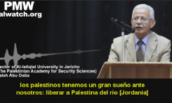 El Rector de la Universidad de Jericó detalla los verdaderos objetivos de los palestinos