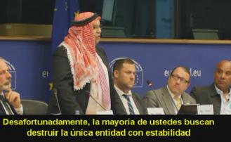 """El jordano palestino Mudar Zahran ante el Parlamento Europeo: """"¡Ustedes nos han hecho mucho daño!"""""""