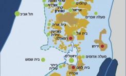 Las cinco opciones políticas de Israel respecto a Judea y Samaria - Por Prof. Hillel Frisch