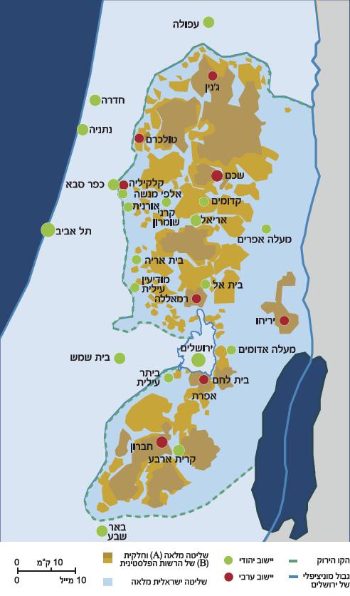 Las cinco opciones políticas de Israel respecto a Judea y Samaria – Por Prof. Hillel Frisch