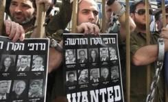 ¿Odiaras a tu prójimo como a ti mismo? – por Dror Ider (Israel Hayom 25/7/2014)