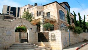 Khalil Sakakini Cultural Center en Ramallah