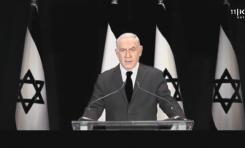 King Bibi: 30 años de Israel con Binyamín Netanyahu