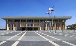 La Knesset avanza en el proyecto de ley para acabar con los activistas BDS dentro de Israel – Por Jack Ben-David (Worldisraelnews.com)