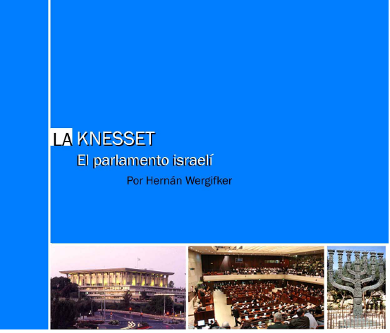 La Knesset: El Parlamento israelí