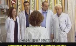 Cinco chistes cortitos israelíes (Capítulo 9)