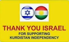 ¿Ha ayudado o perjudicado a los Kurdos el apoyo de Israel a la independencia del Kurdistán? - Por Ofra Bengio (BESA)