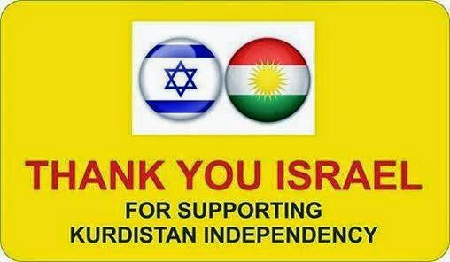 ¿Ha ayudado o perjudicado a los Kurdos el apoyo de Israel a la independencia del Kurdistán? – Por Ofra Bengio (BESA)