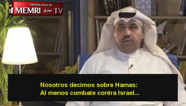 Investigador kuwaití: La Hermandad Musulmana es un grupo terrorista; Hezbollah es una gran amenaza