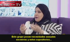 """Académica kuwaití: """"Descubrí la medicina para la homosexualidad: Un supositorio que come semen"""""""