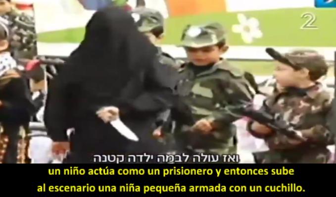 Así se lavan las mentes de criaturas de seis años en una obra teatral de Gaza