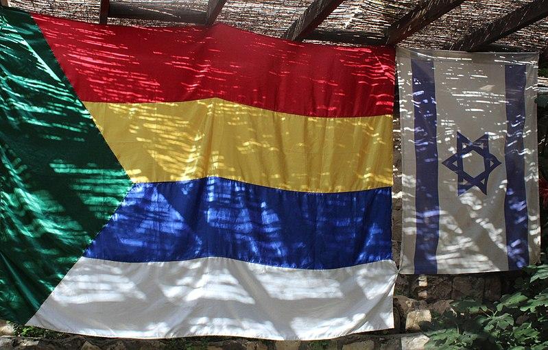 La Ley de Nacionalidad de Israel no discrimina a las minorías – Por Jagdish N. Singh