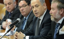 """Apoyo una Ley Básica """"Israel - Estado Nacional del Pueblo Judío"""" - Por Gabriel Ben-Tasgal"""