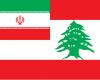 ¿Cuán popular es Irán en el Líbano? - Por Prof. Hillel Frisch