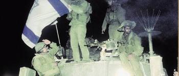 La retirada de Israel del sur del Líbano analizada 20 años después - Por Profesor Efraim Karsh y Mayor General (ret.) Gershon Hacohen (BESA)
