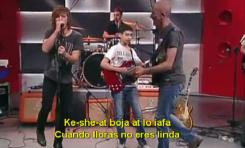 Ke-she-at Boja at lo Iafa - Cuando lloras no eres linda (subtitulado al castellano) -