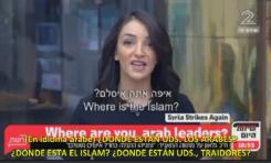 """Lucy Aharish tras la masacre con armas químicas en Siria: """"¿Dónde están ustedes líderes árabes traidores?"""""""
