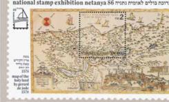 Una mirada sobre Israel (MRE Israel)