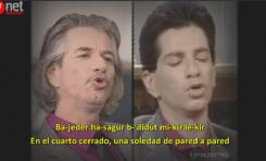Rakevet Laila – El tren nocturno (1985-2017)
