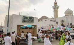De La Meca a Jerusalén, y de regreso. ¿Dónde queda la Mezquita de Al-Aqsa? – Por Nadav Shragai (Israel Hayom)