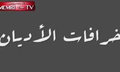 """""""Infiel marroquí"""" presenta """"Los mitos de la canción religiosa"""""""