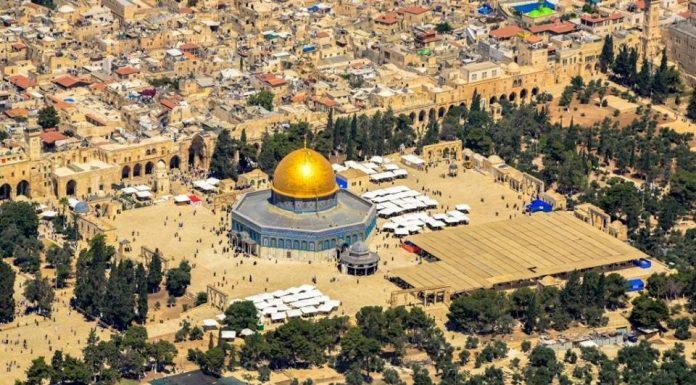Internacionalicen el Monte del Templo – Por Josiah Rotenberg (Middle East Forum)