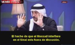 Los judíos y el Mossad están detrás del ataque terrorista a la mezquita en el Sinaí