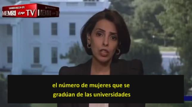 Hala Al-Dosari: El sistema legal saudita utiliza la mentalidad del Siglo VII para con el Individuo