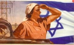 La historia de 10 mujeres israelíes pioneras e inspiradoras – Por Doron Lerer