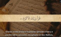 Introducción a la religión musulmana - Subtitulado (Nivel 2 - Curso de Hasbará)