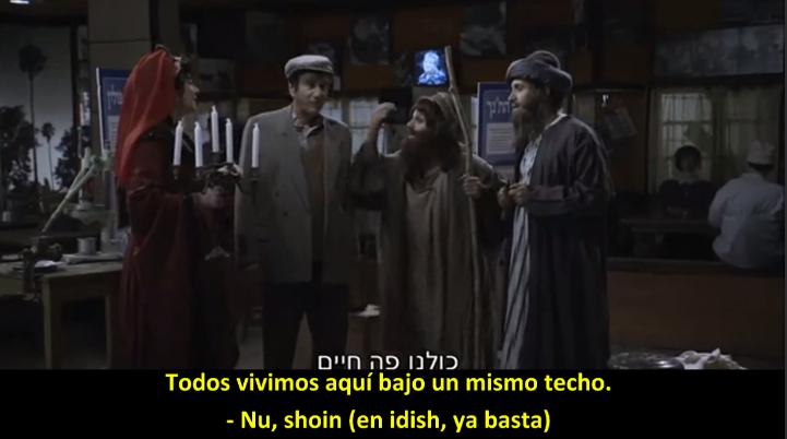 Noche en el Museo de la Diáspora Judía