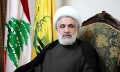 Vice-Secretario General de Hezbollah Na'im Qassem en Conferencia desde Beirut para Palestina: Nuestro objetivo es eliminar a Israel
