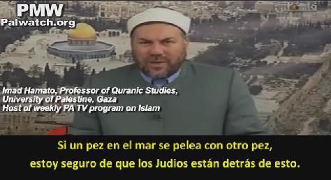 Nazismo Islámista en la TV oficial de la Autoridad Palestina