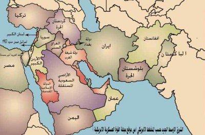 Prensa árabe – Escritores discuten el por qué Israel es superior a los países árabes – Memri