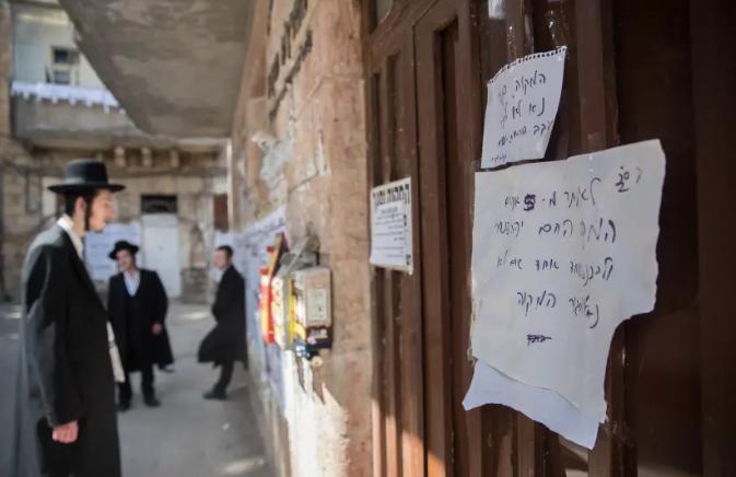 ¿Por qué los ultraortodoxos no tomaron en serio el coronavirus? – Por Jeremy Sharon (Jerusalem Post)