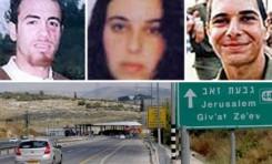La corte ordena a la Autoridad Palestina pagar millones a las familias de las víctimas del ataque terrorista del 2001 – Por Yair Altman