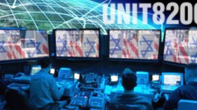 La unidad militar 8200, la cara oculta desde hace mucho tiempo de la tecnología israelí -