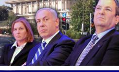 Los partidos políticos en la democracia israelí