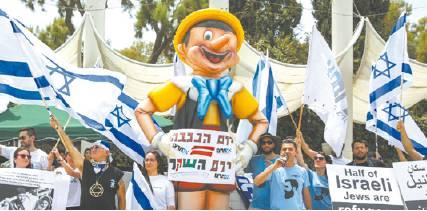 El día de la 'Nakba' y del engaño – Por Ben Dror Yemini