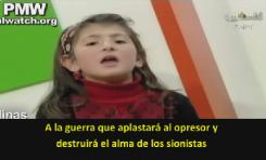 """Niña recita un poema en la TV oficial palestina: """"Deseo la guerra para destruir el alma de los sionistas"""""""