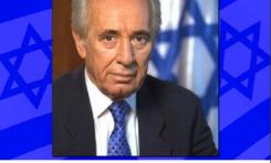 El Presidente del Estado de Israel