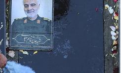 El desvanecimiento de la memoria de Qassem Soleimani expone el esclerótico régimen de Irán - Por Profesor Hillel Frisch (BESA)