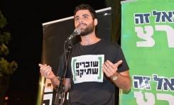 ¿Qué opinas de ésta opinión? Shovrim Shtika (Rompiendo el Silencio) - Una industria de mentiras – Por Dror Ider (Israel Hayom 17/11/2017)