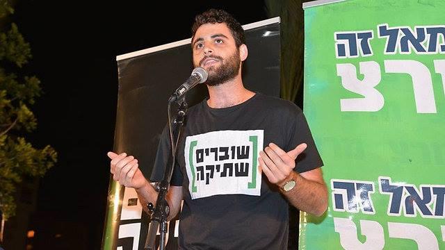 ¿Qué opinas de ésta opinión? Shovrim Shtika (Rompiendo el Silencio) – Una industria de mentiras – Por Dror Ider (Israel Hayom 17/11/2017)